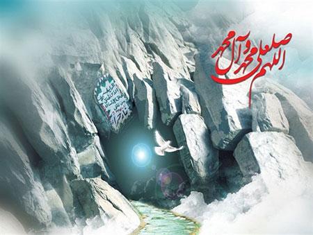 غار ثور