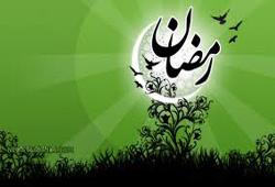 حلول عید فطر