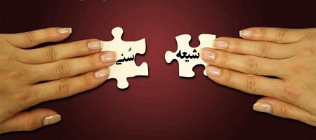 اختلافات مذهب شیعه و سنی