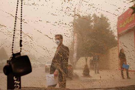 غبار غلیظ