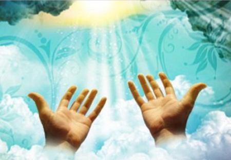 تاخیر در استجابت دعا