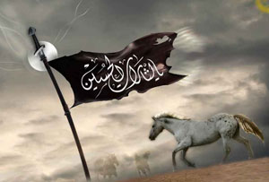 علت قیام امام حسین