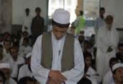 نماز اهل تسنن