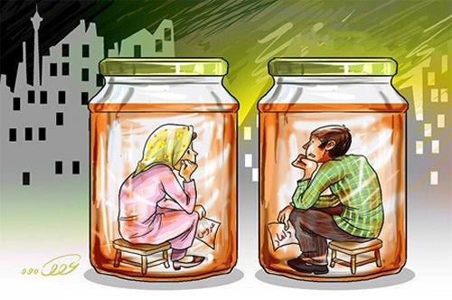 مخالفت والدین