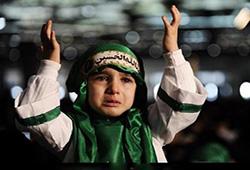اشك برای امام حسین(ع)