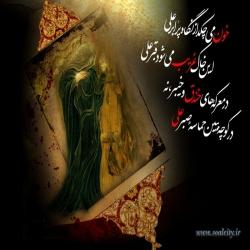 السلام علیک ایتها الصدیقة الشهیدة