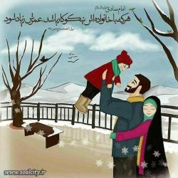 اخلاق خوش با خانواده