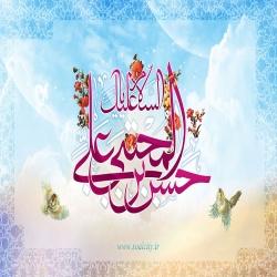 ولادت امام حسن مجتبی علیه السلام