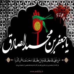 راهکار بازداشتن نفس از دنیا در کلام امام صادق علیه السلام