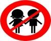 دوستی با جنس مخالف ممنوع