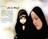 ازدواج دختر مسلمان با پسر مسیحی؟