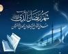 نزول قرآن در شب قدر