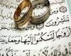 اهمیت ازدواج