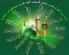 امام محمد باقر(علیه السلام)