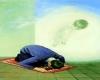 نماز و وضو